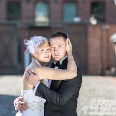 Wedding photographer Aristilis Tomaszewski (aristilistomas). Photo of 20.09.2015