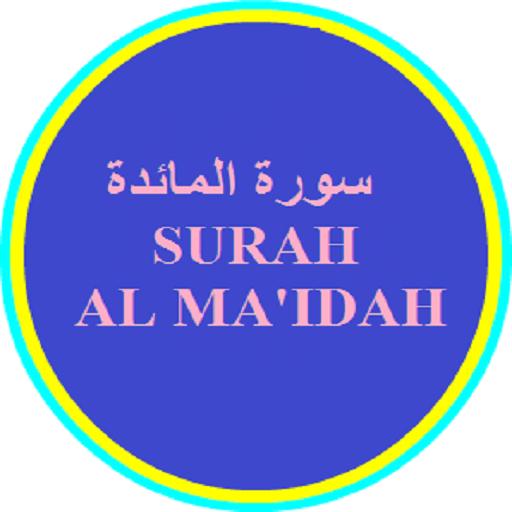 Surah Al Mai'dah 音樂 App LOGO-APP試玩
