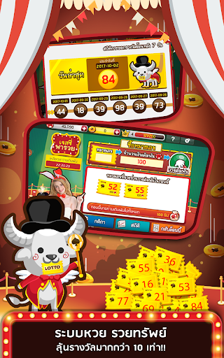 Dummy u0e14u0e31u0e21u0e21u0e35u0e48 - Casino Thai  gameplay | by HackJr.Pw 4