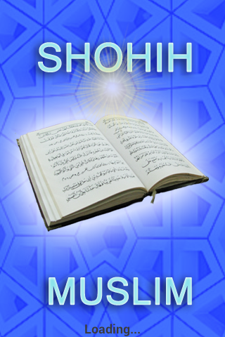 Shahih Muslim Arab Indonesia