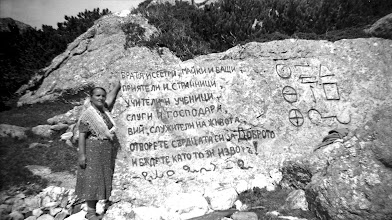 """Photo: Юрданка Жекова до надписа на скалата, при извора """"Ръцете"""" 1930 г 25.07. 12 чаца"""
