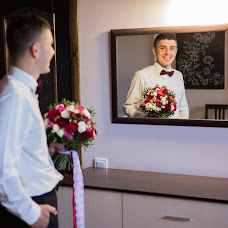 Wedding photographer Vitaliy Syromyatnikov (Syromyatnikov). Photo of 13.10.2018