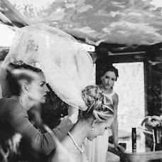 Wedding photographer Olga Molleker (LElik83). Photo of 26.09.2016