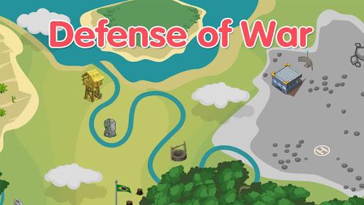 戦争の防衛
