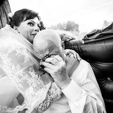 Wedding photographer Aleksandr Byzgaev (AlexandrByzgaev). Photo of 07.01.2017