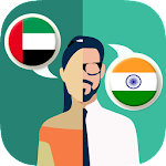 Arabic-Hindi Translator Icon