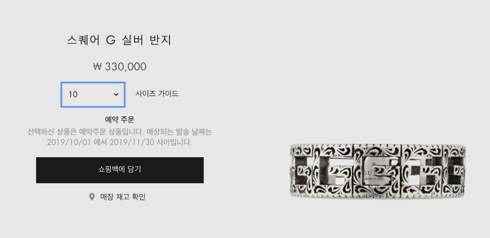 kai gucci ring sold out 3