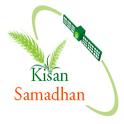 kisan samadhan/ किसान समाधान icon
