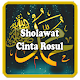 Download Sholawat Cinta Rosul Offline For PC Windows and Mac
