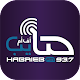 Download Habaieb FM For PC Windows and Mac