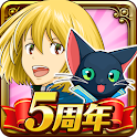クイズRPG 魔法使いと黒猫のウィズ icon