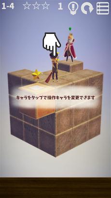 CUBE GARDEN -キューブガーデン-のおすすめ画像5
