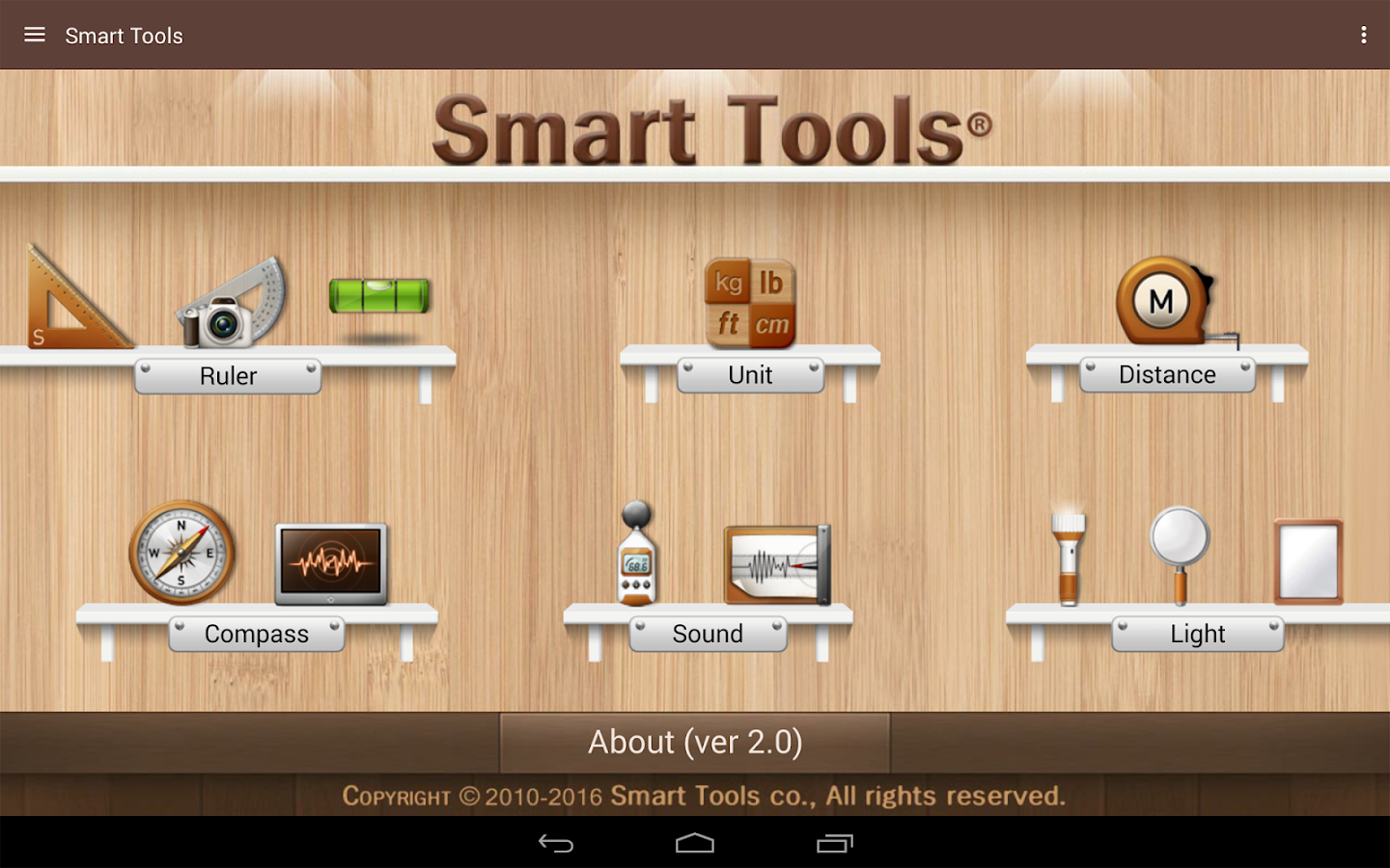 Smart Tools- screenshot