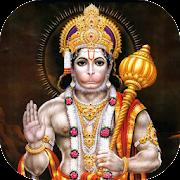 Hanuman Chalisa - Bhaktigeet
