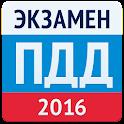 Экзамен ПДД 2016- Билеты ГИБДД