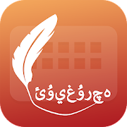 Easy Typing Uyghur Keyboard Fonts And Themes