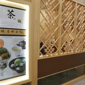 京都の老舗茶舗「京はやしや」の抹茶カフェ「林屋新兵衛」が東京ミッドタウン日比谷にオープン!