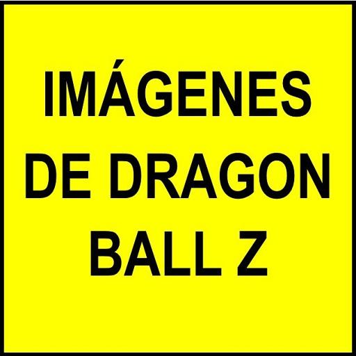 Imagenes de Dragon Ball Z 漫畫 App LOGO-硬是要APP
