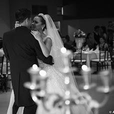 Wedding photographer Ramon Alberto Espinoza Lopez (RamonAlbertoEs). Photo of 16.08.2016