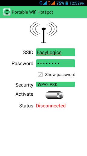 無線LANホットスポットインターネット共有