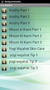 Yogi Wajahat Yoga Videos - náhled