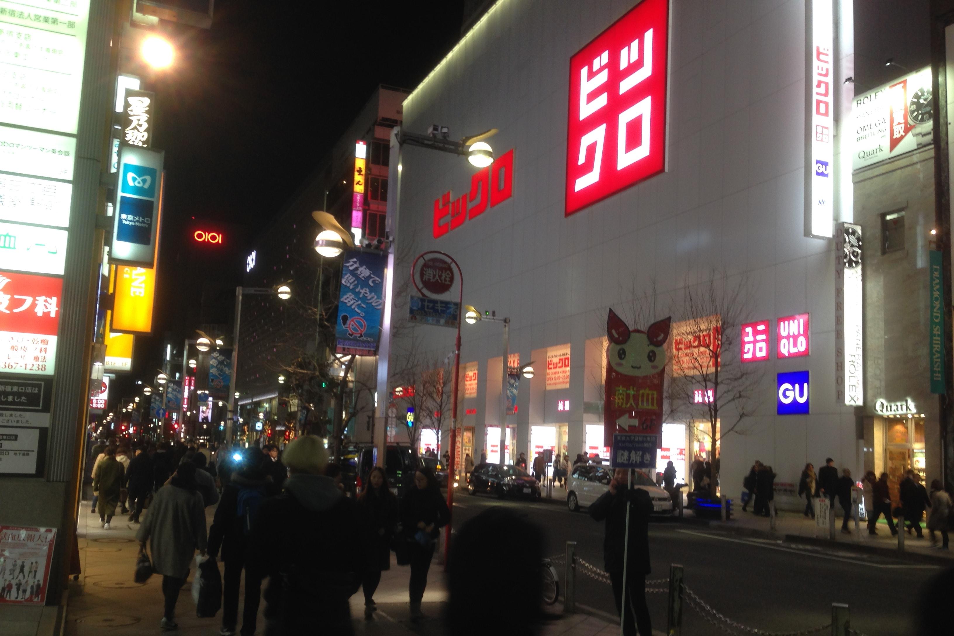 Bic Camera+Uniqlo=新宿購物的推薦景點BicQlo! by 17兩 | Go1Buy1