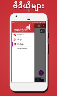 myanmar dating app)