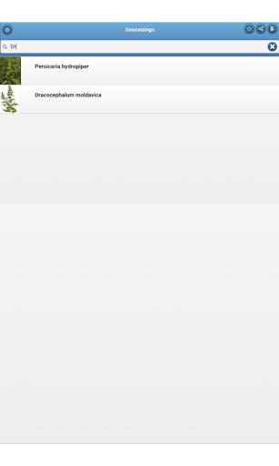 玩免費書籍APP|下載Seasonings app不用錢|硬是要APP