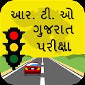 RTO Exam in Gujarati : Driving Licence Test icon