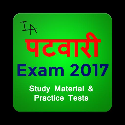 MP Patwari Vyapam Exam