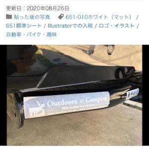 ランドクルーザープラド TRJ150W TXのカスタム事例画像 もょもと150さんの2020年09月09日21:21の投稿
