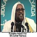 Kitaabka Arbaciinka Somali icon