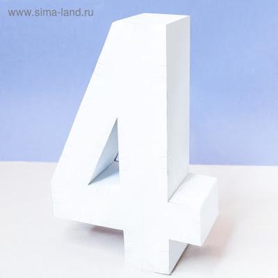 """Заготовка из гофрокартона """"4"""", 21 х 29 см"""