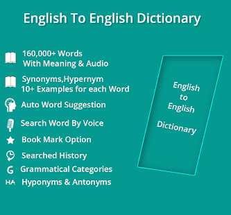 English to English Dictionary - náhled
