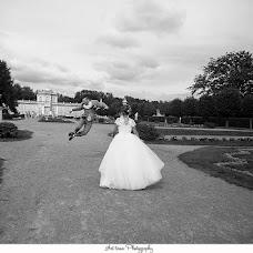 Wedding photographer Nadezhda Vilkova (Arttema). Photo of 26.08.2016