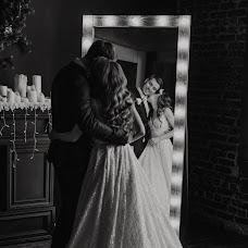 Wedding photographer Aleksandra Lind (Vesper). Photo of 20.01.2018
