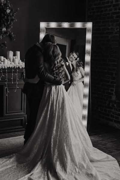 Свадебный фотограф Александра Линд (Vesper). Фотография от 20.01.2018