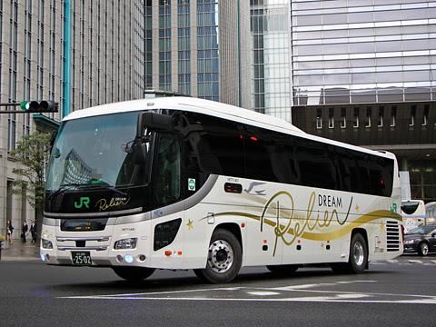 JRバス関東「ドリームルリエ号」 H677-11401