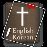 English Korean Bible 5.1.0