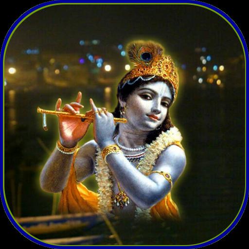Krishna Ji Special
