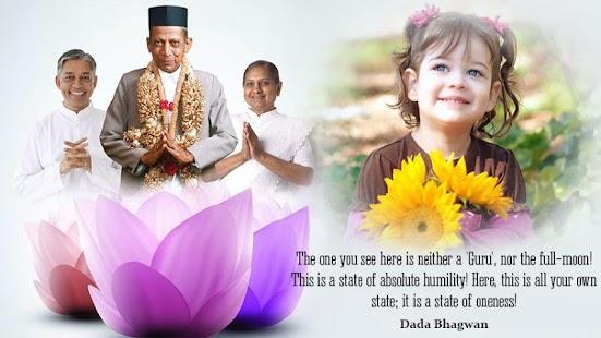 દાદા ભગવાન | Dada Bhagwan Photo Frame - náhled