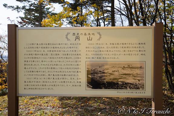 円山公園頂上