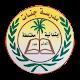 Download مدارس الجنات الاهلية For PC Windows and Mac
