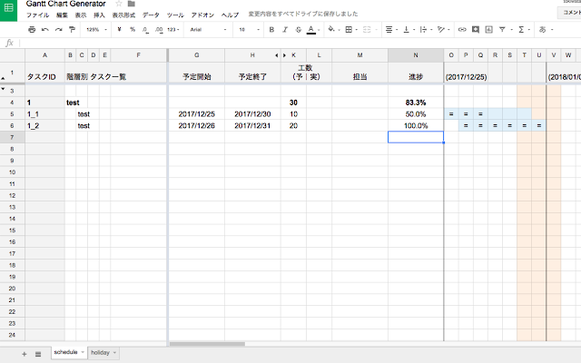 Gantt Chart Generator Google Sheets Add On