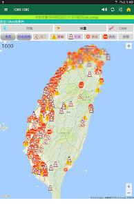 台灣警廣即時路況+電台+超速照相+查油價+找加油站+高速公路即時路況  螢幕截圖 9