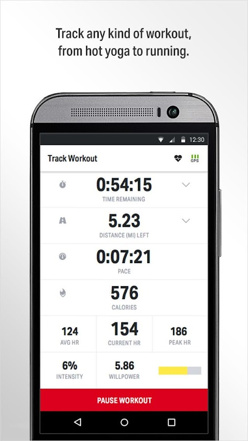 Under Armour Record- screenshot