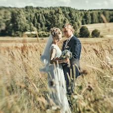 Wedding photographer Nikolay Smolyankin (smola). Photo of 29.04.2018