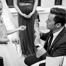 Wedding photographer Aleksey Smirnov (AlexeySmirnov). Photo of 16.06.2018