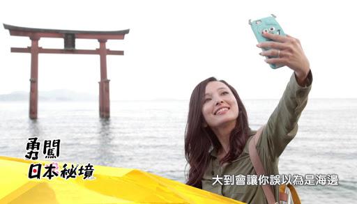TaiwanGood TVu53f0u7063u597du76f4u64adu96fbu8996 3.12.14 screenshots 15