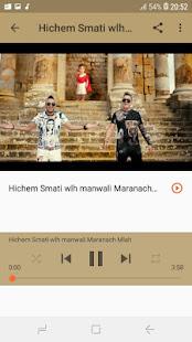 Download هشام سماتي بدون نت Hichem Smati Baslahi Drabtini For PC Windows and Mac apk screenshot 3